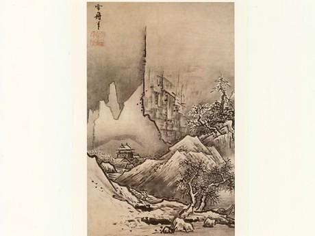 雪舟の画像 p1_22