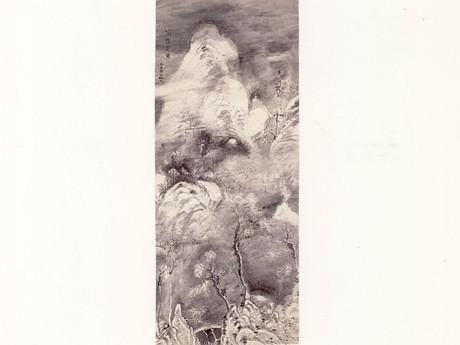 浦上玉堂の画像 p1_12