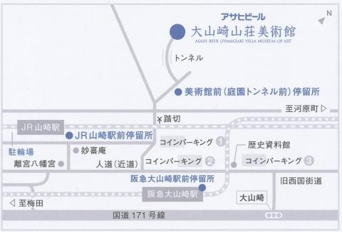 Img_0003_20200124222601